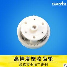 Le plastique embraye l'utilisation matérielle faite sur commande de la boîte de vitesse POM de réduction pour l'électronique d'appareil ménager